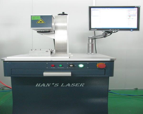 大族光纤激光打标机